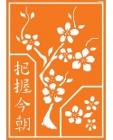 "Javana trafaretai A4,""Gyvenk šia diena"" (Chinesisch ""Carpe Diem"")"